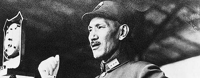 chiang-kai-shek