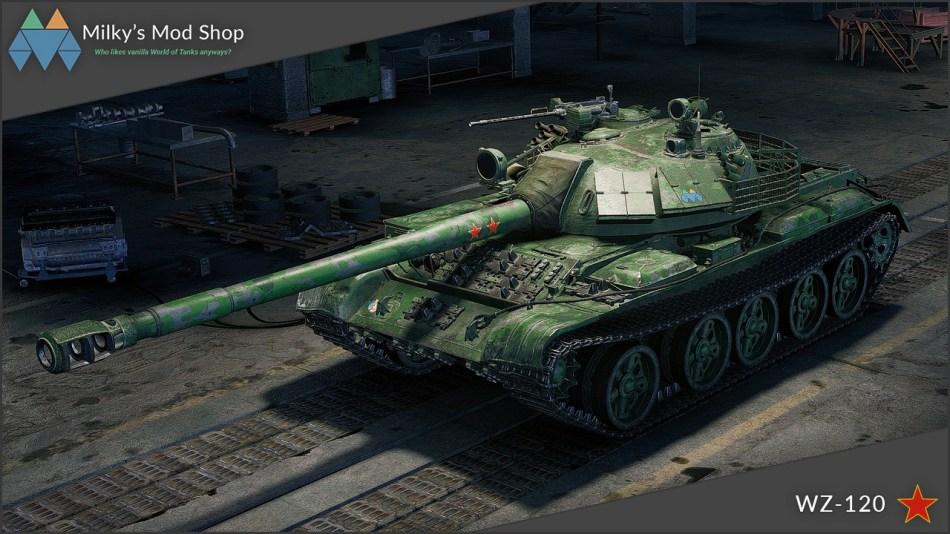 wz-120-front