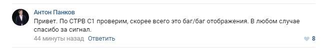 vup-z1d2-nq