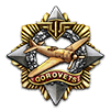 gorovets