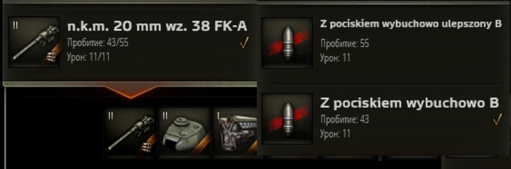 tks-gun-1